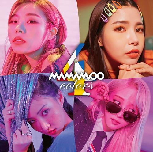 Download Full Album Talk To Me Red Velvet K-Pop Music MP3 Songs
